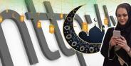 Situs Belajar Islam Bef1f