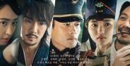 Nonton Download Gratis Drama Korea Mr Sunshine 2018 Kisah Cinta Di Tengah Pemberontakan 831b6