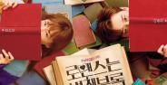 Nonton Drama Korea Romance Is A Bonus Book A3cd7