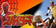 7 Film Superhero Paling Aneh Yang Bikin Ngakak Nomor 5 Dari Indonesia 9e93a