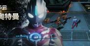 Game Ultraman Mod Apk Banner F0bca