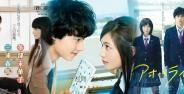 Film Jepang Romantis Banner Bd79d