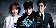 Darama Korea Tentang Hacker 8b233