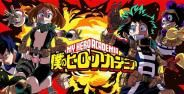 Anime Action Terbaik 67632