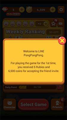 Review Game Line Pongpongpong 1