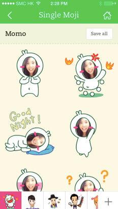 Bikin Sticker Sendiri Di WeChat Menggunakan Mojime 2
