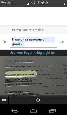 3 Fitur Keren Google Translate 3