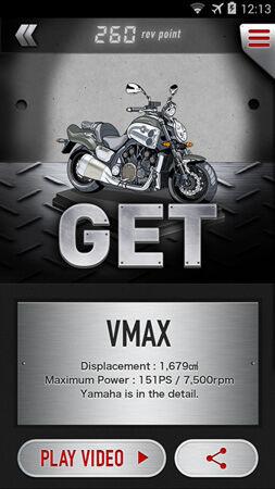 Kenali Masalah Mesin Yamaha Menggunakan Revtranslator 3