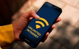 Daftar Lengkap Harga Paket Internet Unlimited All Operator Terbaru 2020 | Pakai Sepuasnya!