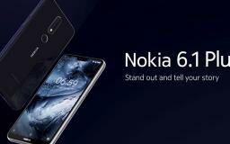 Nokia 6.1 Plus Resmi Masuk Indonesia : HP Kekinian untuk Generasi Millenial