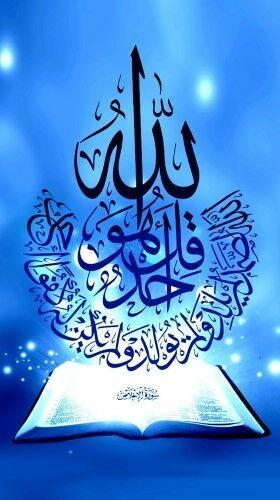 Wallpaper Islami Hd Keren Android Kaligrafi 03 1a59b