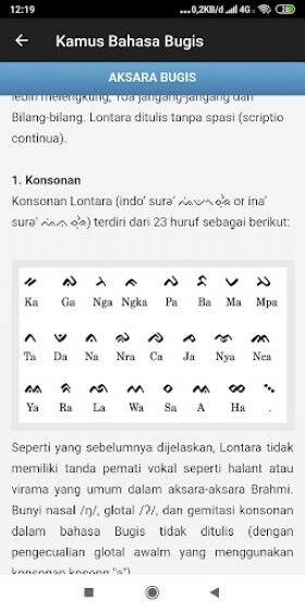 Aplikasi Kamus Bahasa Bugis 315af