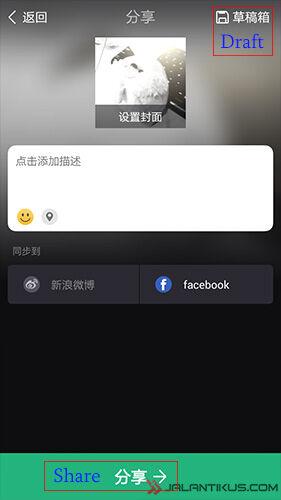 Cara Mudah Menggunakan MeiPai Di Android 6