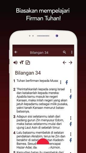 Aplikasi Alkitab Suara 4c8d5