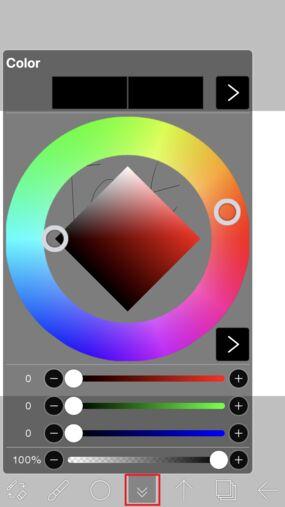 Cara Menggunakan Ibis Paint X Tekan Ikon Palet Warna 078c3