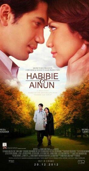 Poster Film Indonesia Custom 6ffd9