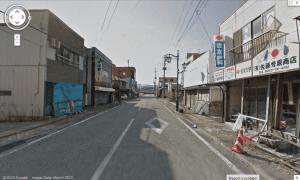 Google Street View Fukushima 2