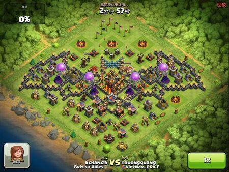 Base Coc Th 9 Bentuk Kelelawar 5