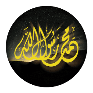 Kumpulan Dp Bbm Maulid Nabi Muhammad Saw 1