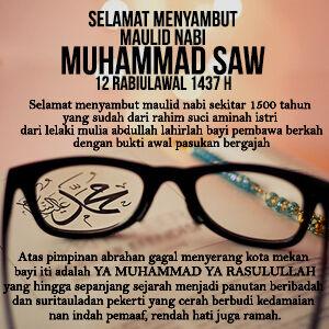 Kumpulan Dp Bbm Maulid Nabi Muhammad Saw 12