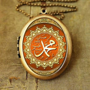 Kumpulan Dp Bbm Maulid Nabi Muhammad Saw 17