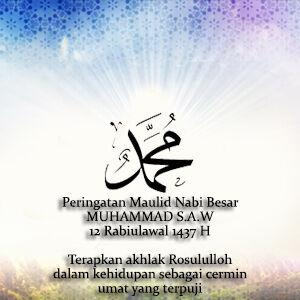 Kumpulan Dp Bbm Maulid Nabi Muhammad Saw 2