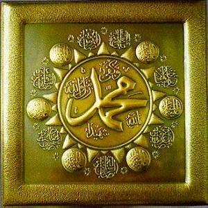 Kumpulan Dp Bbm Maulid Nabi Muhammad Saw 22