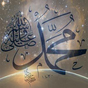 Kumpulan Dp Bbm Maulid Nabi Muhammad Saw 23