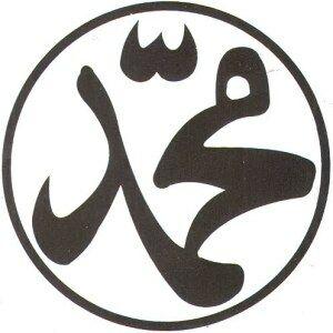 Kumpulan Dp Bbm Maulid Nabi Muhammad Saw 24