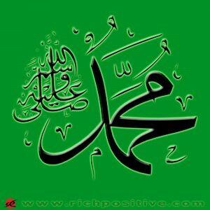 Kumpulan Dp Bbm Maulid Nabi Muhammad Saw 26