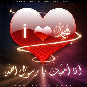 Kumpulan Dp Bbm Maulid Nabi Muhammad Saw 31