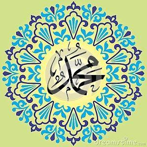 Kumpulan Dp Bbm Maulid Nabi Muhammad Saw 32