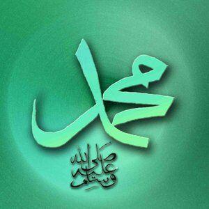 Kumpulan Dp Bbm Maulid Nabi Muhammad Saw 35