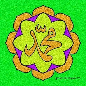 Kumpulan Dp Bbm Maulid Nabi Muhammad Saw 38