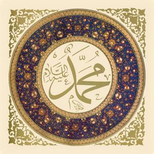 Kumpulan Dp Bbm Maulid Nabi Muhammad Saw 4