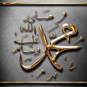 Kumpulan Dp Bbm Maulid Nabi Muhammad Saw 41