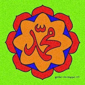 Kumpulan Dp Bbm Maulid Nabi Muhammad Saw 42