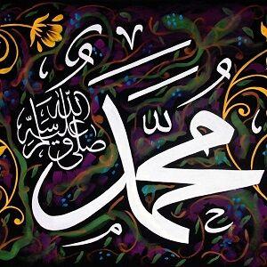 Kumpulan Dp Bbm Maulid Nabi Muhammad Saw 5