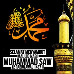 Kumpulan Dp Bbm Maulid Nabi Muhammad Saw 6