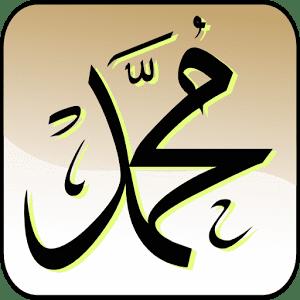 Kumpulan Dp Bbm Maulid Nabi Muhammad Saw 8