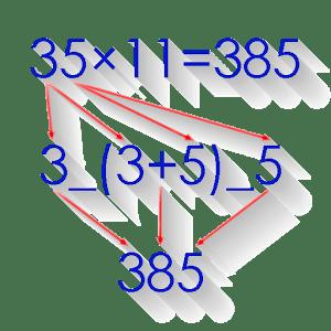 95dcc17443cae91039eaf1c60532dd69