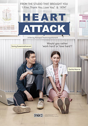 Review Heart Attack 1
