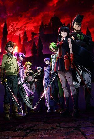 Anime 5