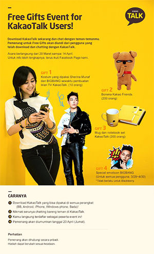 Free Gifts Event For Kakaotalk Users