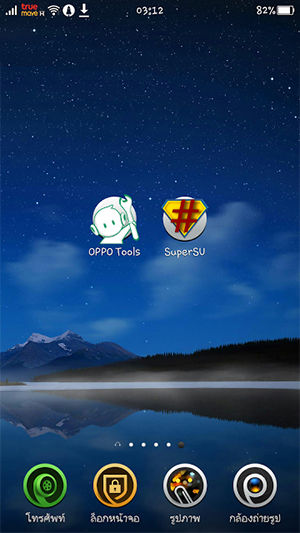 Cara Root Oppo R7 4