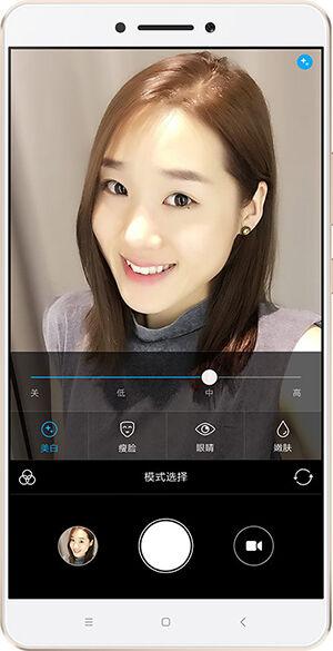 Xiaomi Mi Max 13