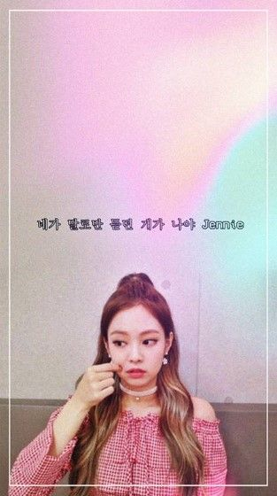 Jennie 7 Custom 89677