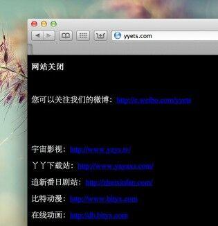 Pemerintah Cina Menutup Situs Bajakan Yyets