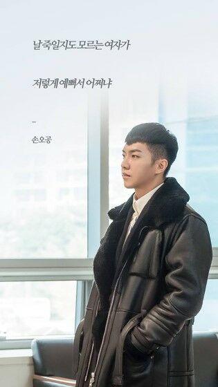 Foto Aktor Korea Ganteng Lee Seung Gi 02 1f14e