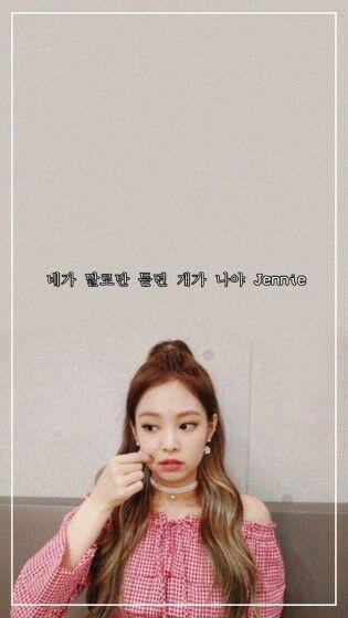 Foto Artis Korea Yang Paling Cantik Custom 17b28